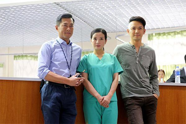 赵薇古天乐钟汉良合作《三人行》图片