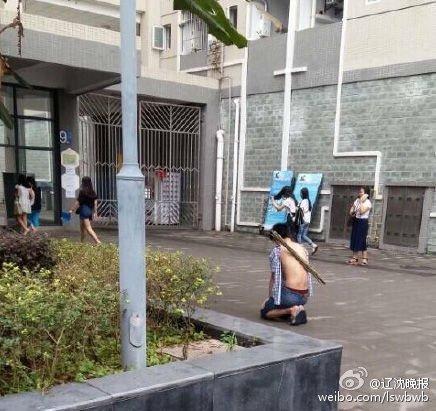 重庆一职校男生在女生宿舍门口负荆请罪