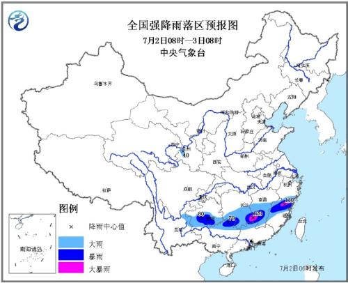 江南中南部等地有强降水 东北华北多雷阵雨