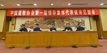 据新华网北京6月29日消息,为期4天的中国道教协会第九次全国代表会议29日在京闭幕。会议选举产生了以李光富为会长的中国道教协会新一届领导班子。