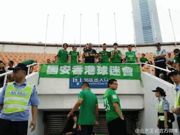 ��安香港球迷�f�� �c北京相隔2000多公里的信仰�D片 49743 600x450