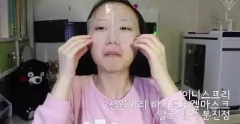 韩国女生是怎么通过化妆变美的