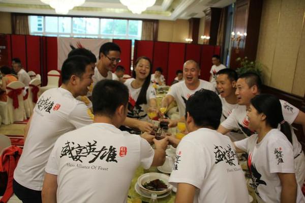 强强联合、合作共赢--盛宴餐饮英雄联盟成立