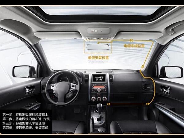 行车记录仪安装走线_行车记录仪怎么走线_行