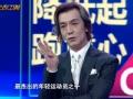 《中国面孔第二季片花》李咏曝曾是短跑杰出运动员 蔡明滥竽充数拉二胡