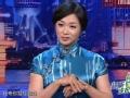 《金星脱口秀片花》第二十一期 金星毒舌评论巩新亮 惹杨丽萍一怒拍桌吓坏众人