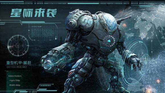 科幻机甲_科幻类机甲战争手游《星际来袭》将激烈刺激的rts级对抗作战与丰