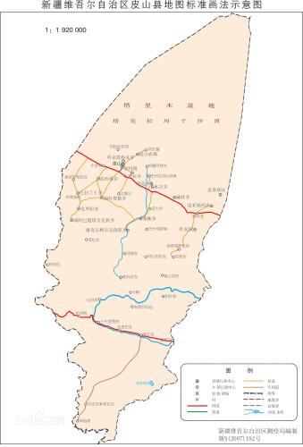 新疆皮山县总人口25.8万人 多为少数民族
