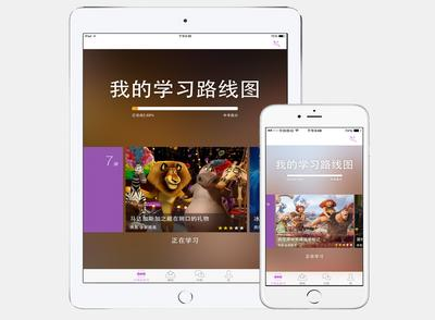 ipad无法连接到app store怎么办_ipad下载电影app_ipad学英语app