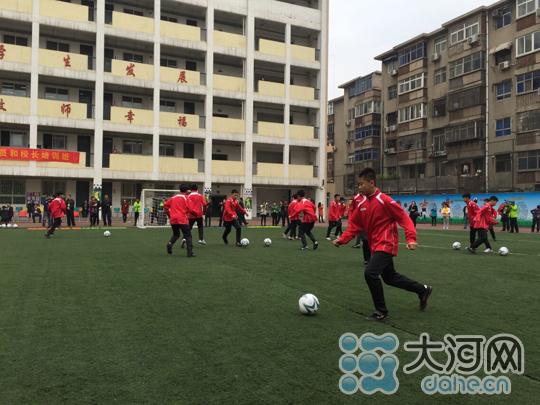 郑州市青少年校园足球训练营即将开营 免费训练啦(组图)