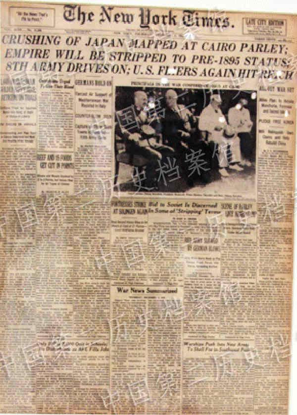 1943年12月2日,美國《紐約時報》所登開羅宣言