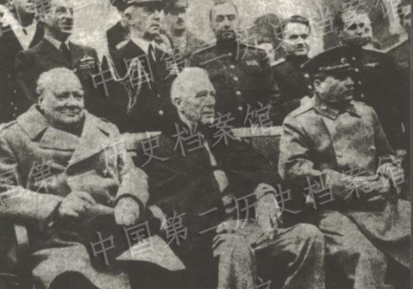 1945年2月,羅斯福、斯儲軀在雅爾塔會議時的照片