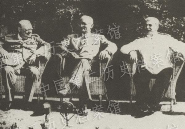 1945年7月,杜魯門、斯儲軀在波茨坦會議時的照片