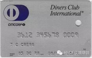 银行卡号BIN编码规则(世界通用) - 第10张  | Mr.Long