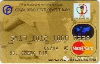 银行卡号BIN编码规则(世界通用) - 第4张  | Mr.Long