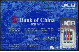 银行卡号BIN编码规则(世界通用) - 第6张  | Mr.Long