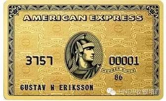 银行卡号BIN编码规则(世界通用) - 第8张  | Mr.Long