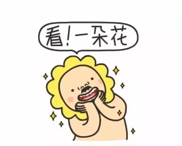 胖子女可爱卡通图片