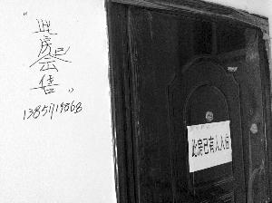 在南京,很难找到卖2000元一平米的屋子,可在六合区雄州大街钱仓社区,还能捡到如许的廉价。实在,这是拆迁安顿房名目,局部屋子被代建方违规贩卖。2013年6月,因该名目被暴光,本地构成查询组处置此事。事件还没处置完,奇异的事又发作了,买了屋子的非拆迁户发觉,门锁老是被换,猜忌代建方又搞起一房多卖的花招。当代快报记者 孙玉春 文/摄