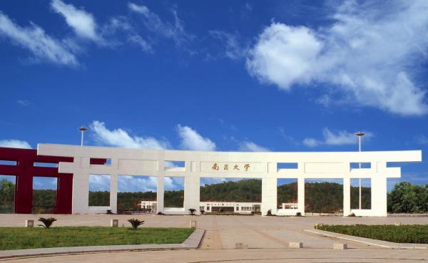 """南昌大学在发布的章程中简称""""南大"""",引发了诸多争议。"""