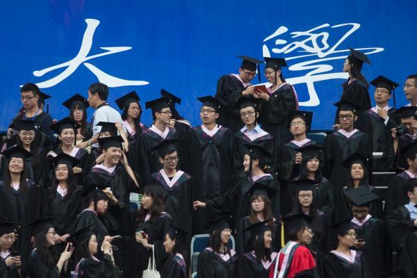 各高校章程中大多会介绍中英文校名和简称。 鲁海涛 澎湃资料