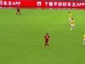 视频回放-2015中超第17轮 上港2-0申鑫下半场