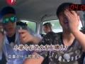 《极限挑战第一季片花》第四期 公交站寻炸弹:黄磊高智商开锁 罗志祥情史遭扒