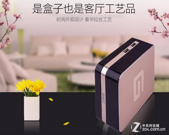 客厅改造大作战 七款优质高清盒子推荐