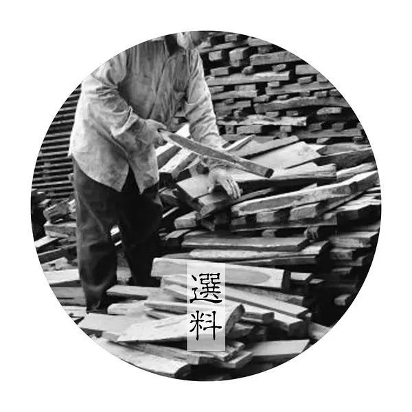 揭秘红木家具处理全过程制作工艺红木家具最后图片