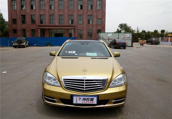车_哈尔滨奔驰s350l全车金色车身贴膜