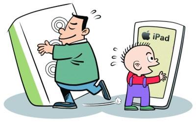 卡通小孩大哭美图