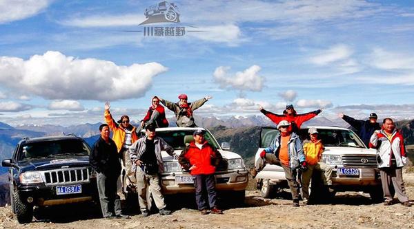 318川藏线自驾游最新攻略手游第一家族攻略图片