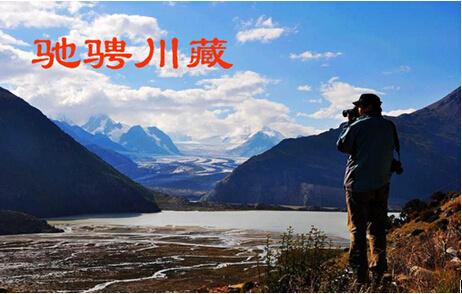 318川藏线自驾游最新攻略最囧游戏117通关密方图片