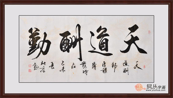 名人书法字画收藏 学会鉴赏 读懂艺术