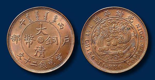 铜钱的编法图解步骤