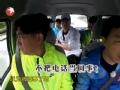 《极限挑战第一季片花》第四期 黄磊扔掉车上炸弹 轿车爆炸吓坏六男神