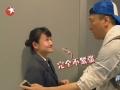 《极限挑战第一季片花》第四期 黄渤王迅留守炸弹车 孙红雷厕所绑架女人质
