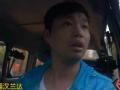 《极限挑战第一季片花》第四期 王迅惨遭极限团无情抛弃 以一救五感动众兄弟