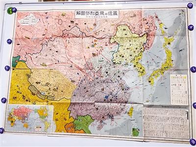 1937年1月1日大阪每日新闻社编制的东亚形势图