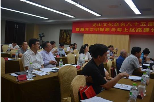 青岛黄海学院博物馆联合承办龙山文化命名八十五周年座谈会
