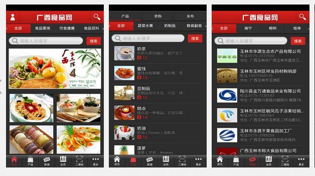 财经资讯app排行榜_媒体新闻滚动_搜狐资讯    在移动互联网时代,智能终端不断普及,通讯
