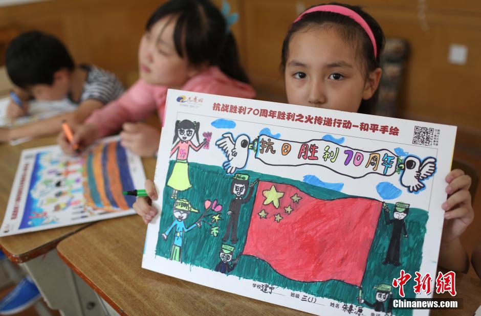 建国70年热爱祖国小学生绘画作