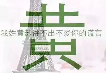 中国人口数量变化图_苗姓人口数量