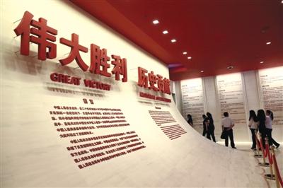 纪念中国人民抗日战争暨世界反法西斯战争胜利70周年主题展览,昨日在中国人民抗日战争纪念馆开幕。新京报记者 浦峰 摄