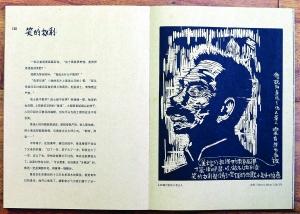 """6年前,驰名画家、金陵美术馆履行馆长刘春杰两本""""国家最美的书""""―《私想者》和《私想着》被侵权,他一纸诉状将自己告上法院,最后获赔15万元。"""