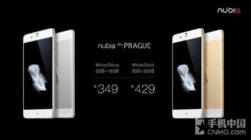 努比亚My布拉格手机发布