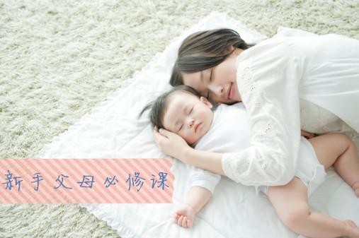 新手父母6年才能恢复睡眠