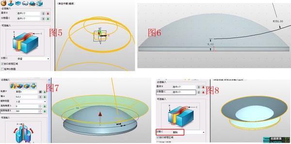 三维cad建模培训:电热水壶曲面设计
