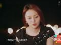 《搜狐视频综艺饭片花》第二十六期 女王宁静折磨小受摄像 创意剪辑被赞最高水平