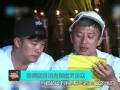 《搜狐视频综艺饭片花》第二十六期 《跑男》第二季收官 奔跑团含泪告别虐哭观众